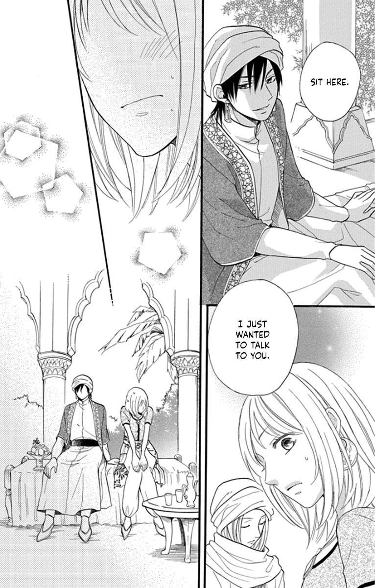 Manga Sabaku no Harem - Chapter 41 Page 24