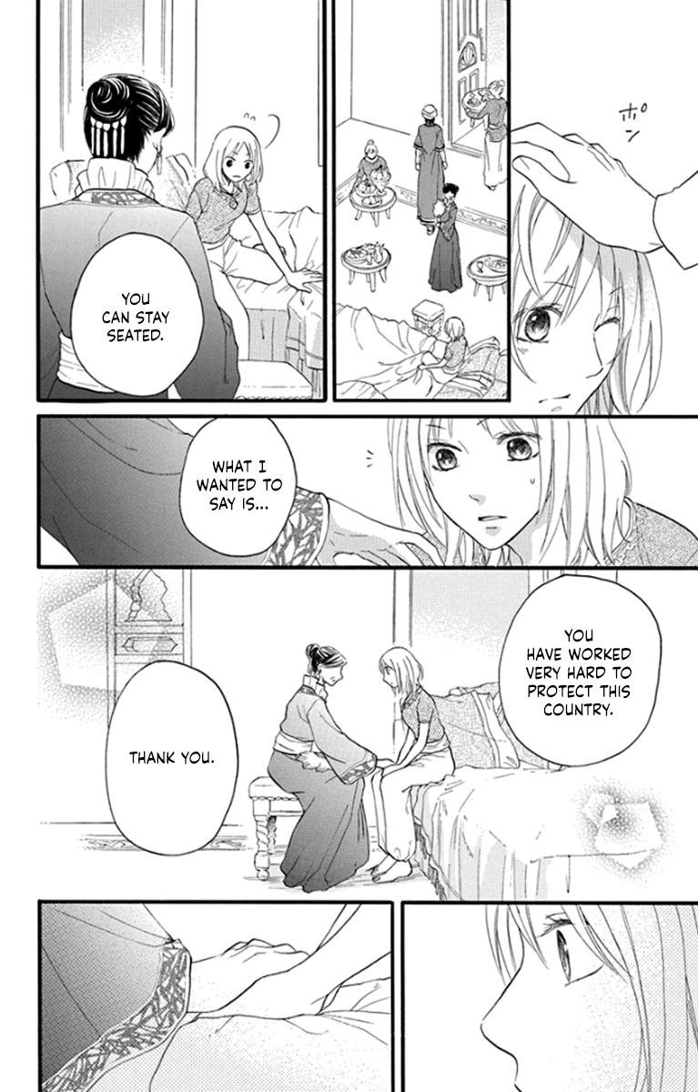Manga Sabaku no Harem - Chapter 41 Page 10