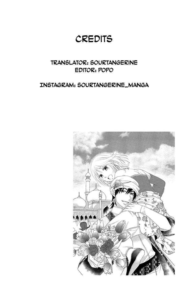 Manga Sabaku no Harem - Chapter 41 Page 56