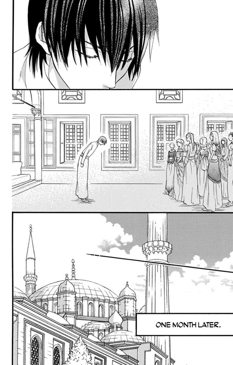 Manga Sabaku no Harem - Chapter 41 Page 6