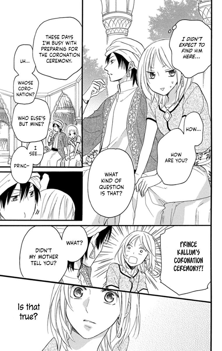 Manga Sabaku no Harem - Chapter 41 Page 25