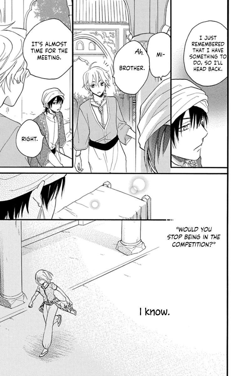 Manga Sabaku no Harem - Chapter 41 Page 29