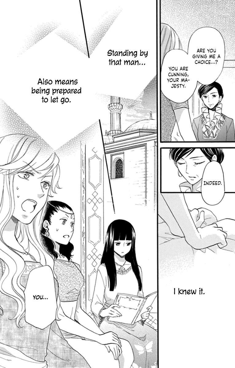 Manga Sabaku no Harem - Chapter 41 Page 14
