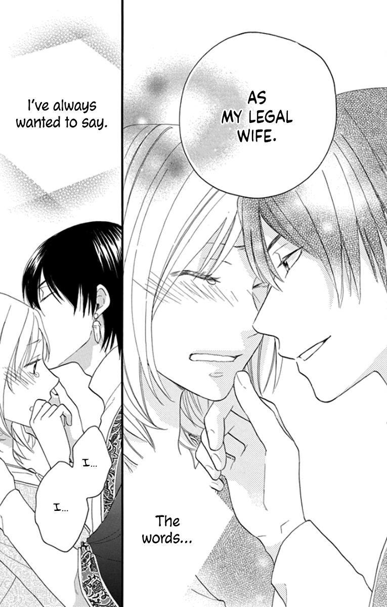 Manga Sabaku no Harem - Chapter 41 Page 48