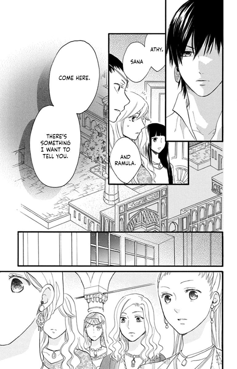 Manga Sabaku no Harem - Chapter 41 Page 5