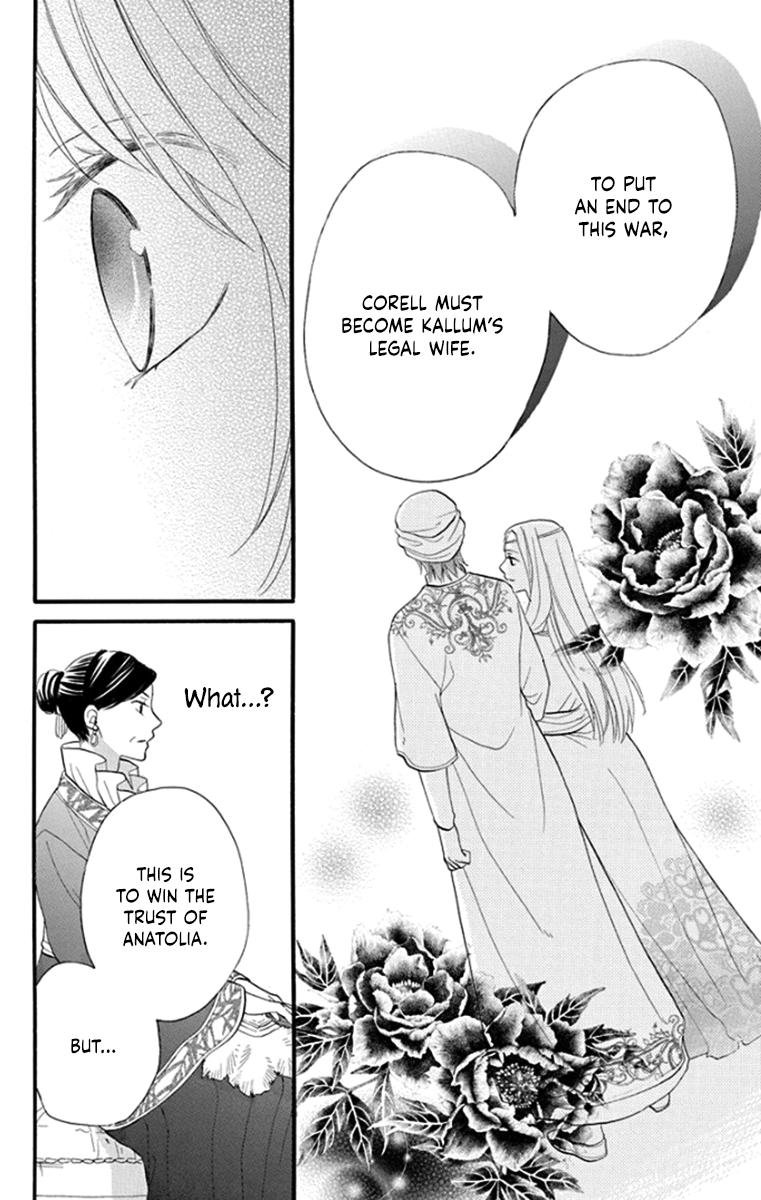 Manga Sabaku no Harem - Chapter 41 Page 11