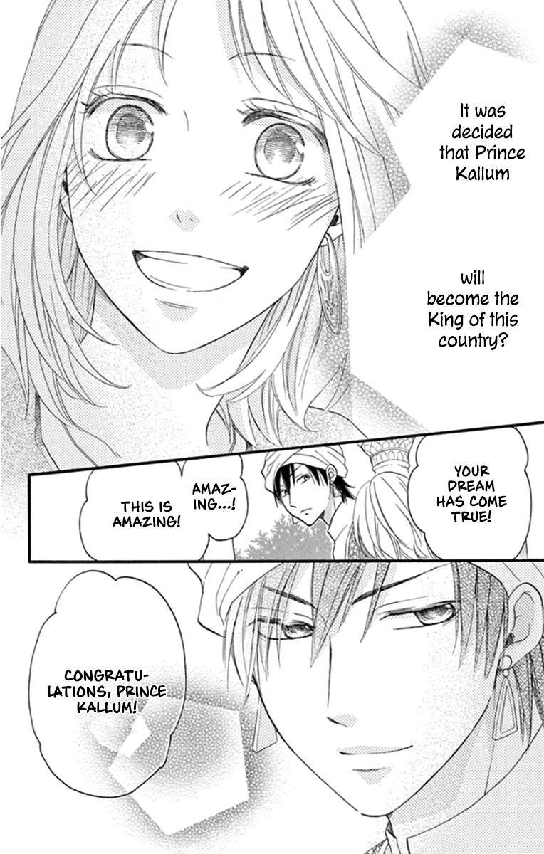 Manga Sabaku no Harem - Chapter 41 Page 26