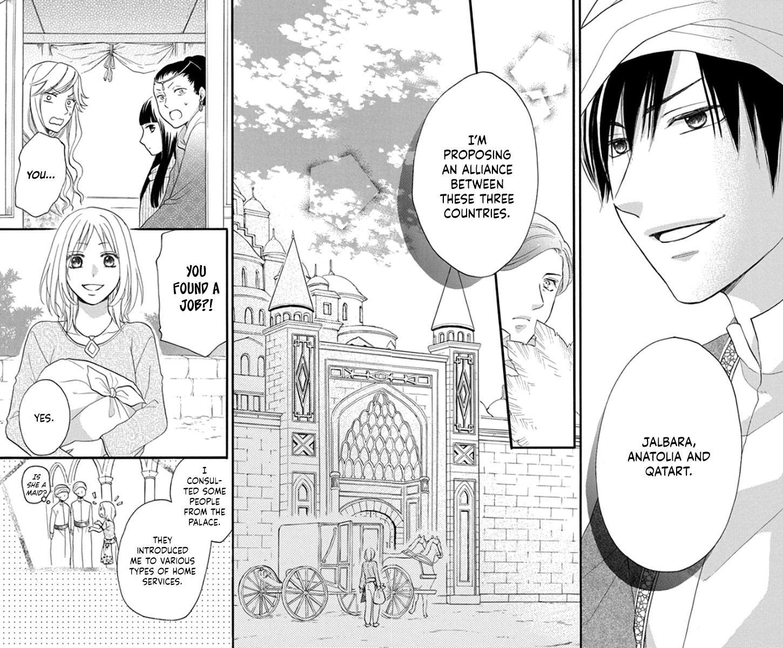 Manga Sabaku no Harem - Chapter 41 Page 34