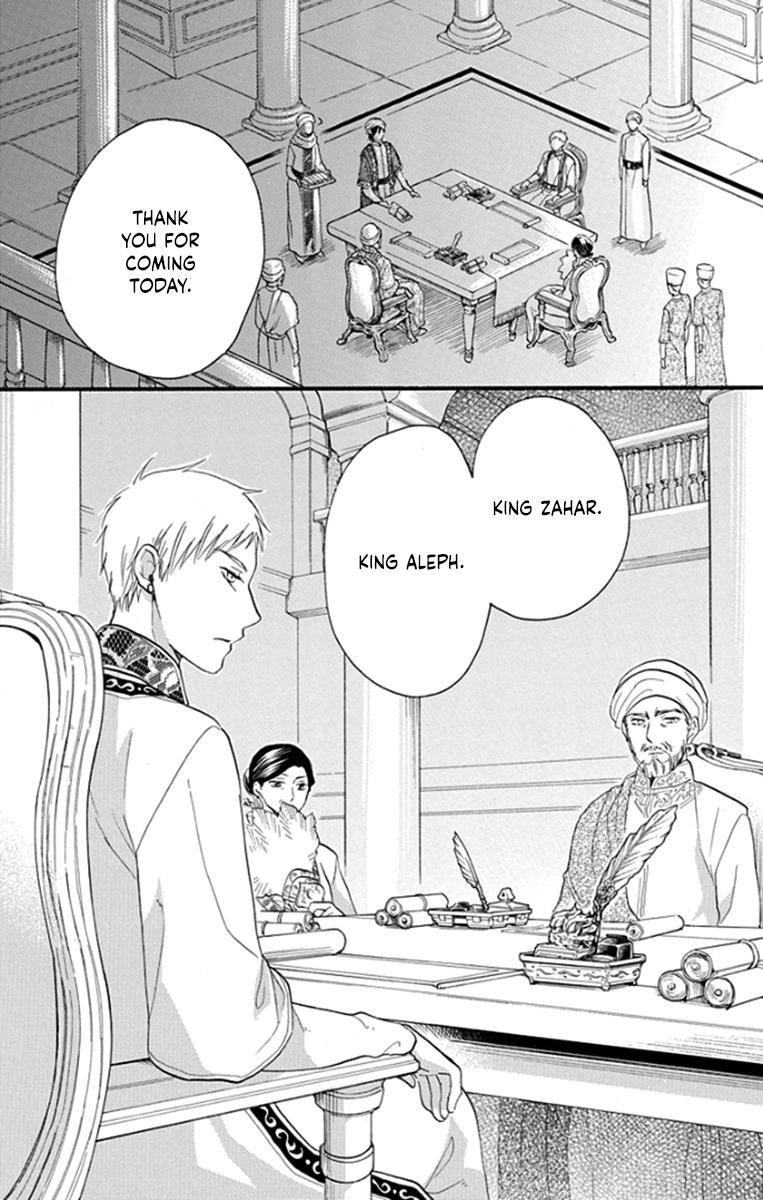 Manga Sabaku no Harem - Chapter 41 Page 31