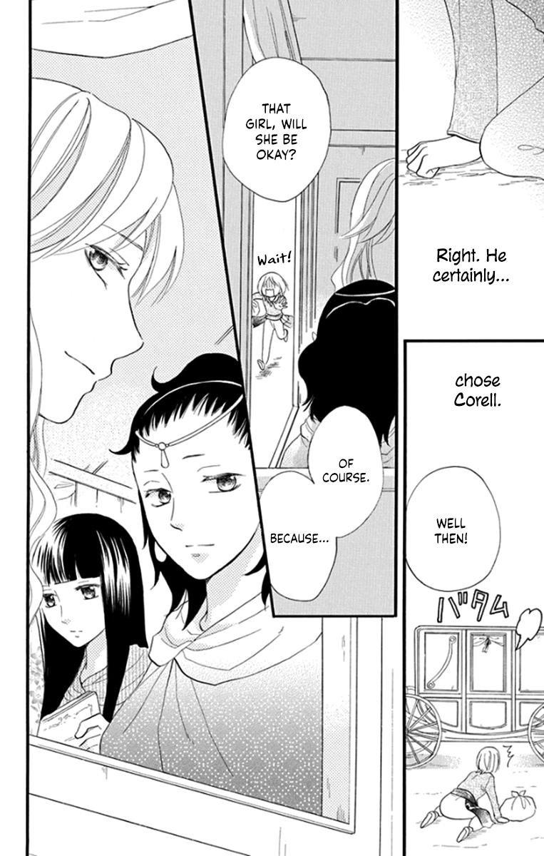 Manga Sabaku no Harem - Chapter 41 Page 37