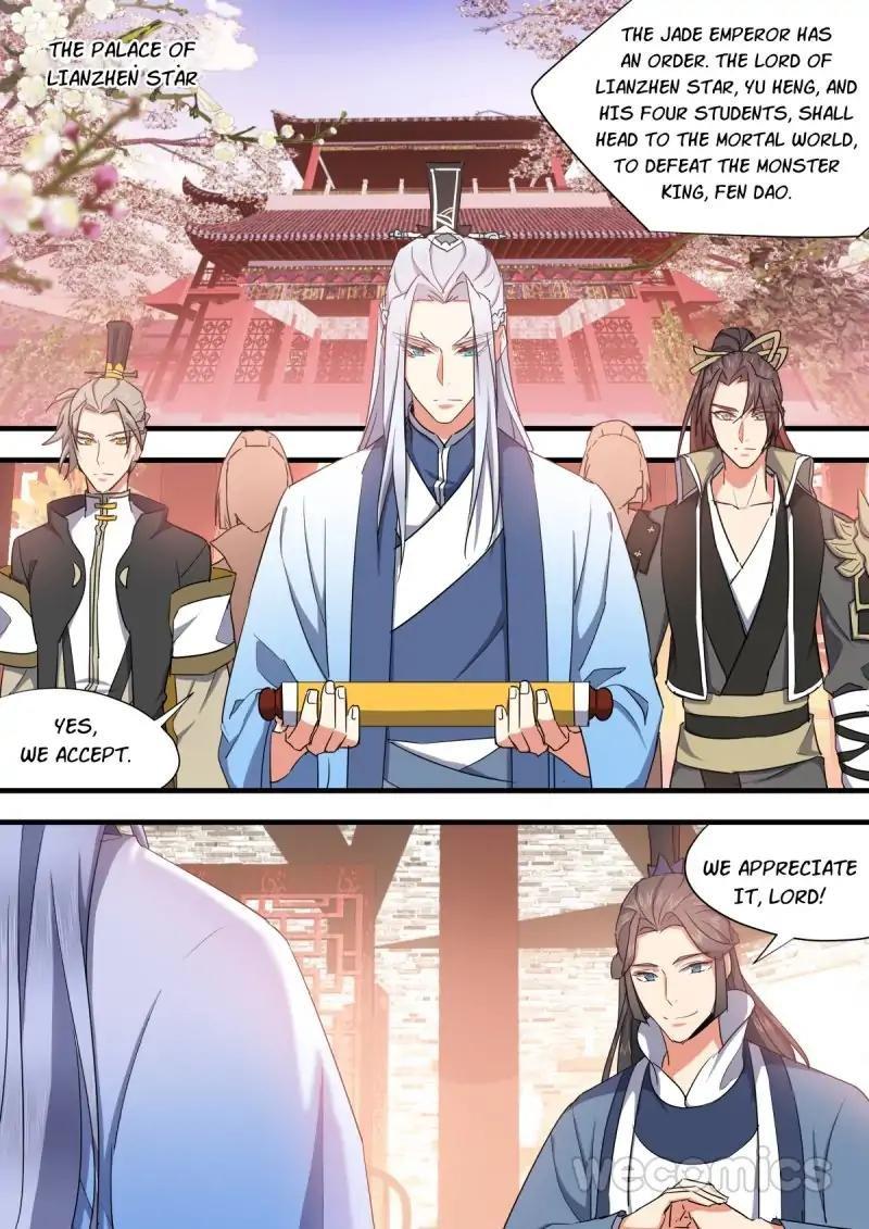 Manga Tale of Dragon Morph - Chapter 60 Page 9