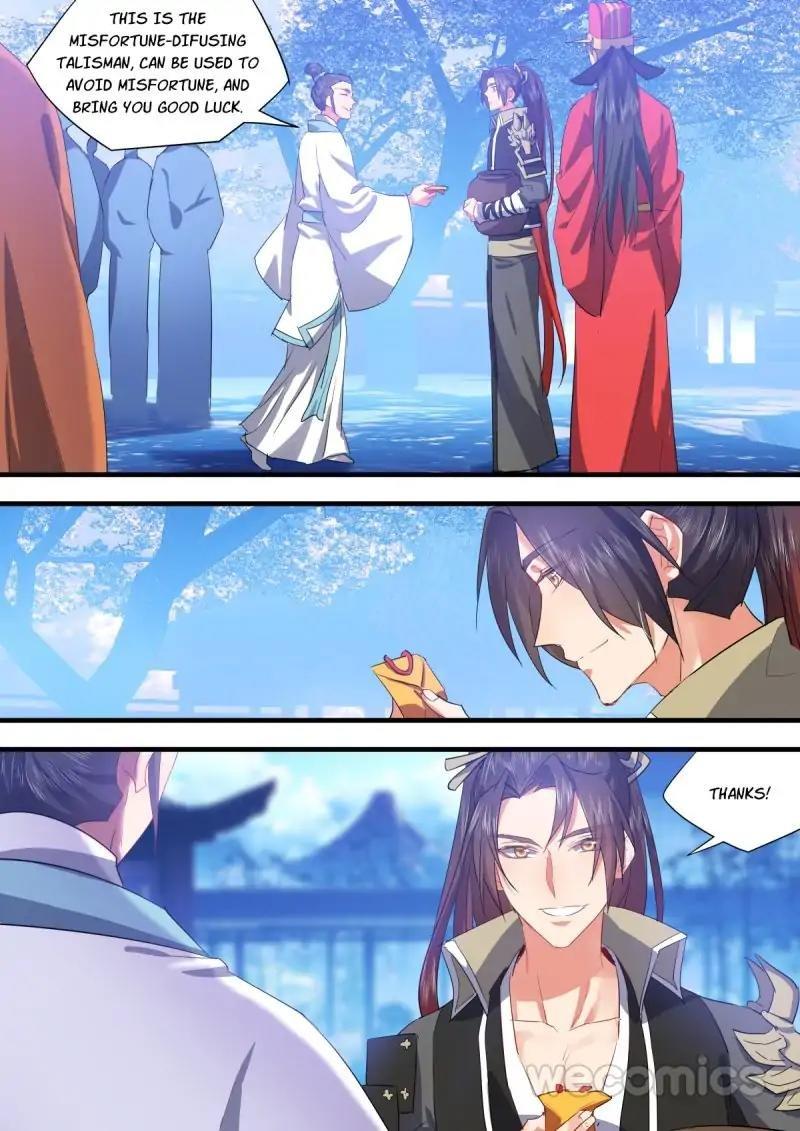 Manga Tale of Dragon Morph - Chapter 60 Page 16