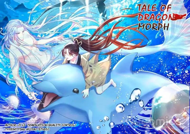 Manga Tale of Dragon Morph - Chapter 60 Page 12