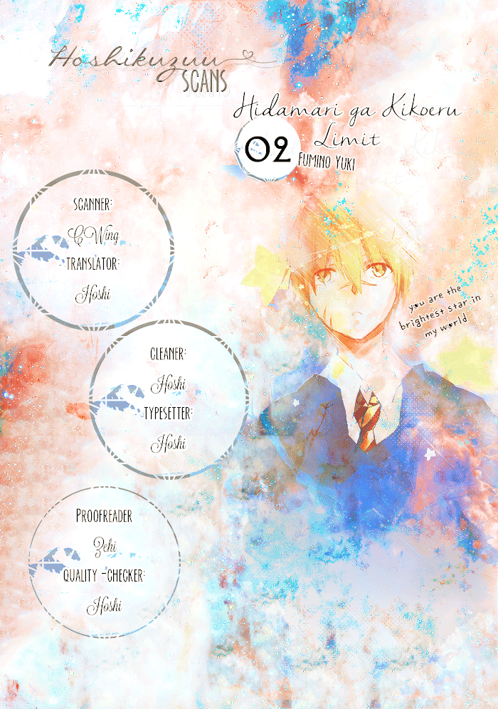 Manga I Hear the Sunspot - Chapter 14 Page 1