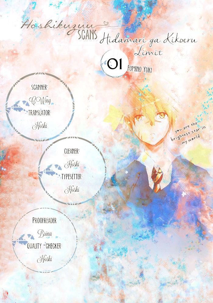Manga I Hear the Sunspot - Chapter 13 Page 1