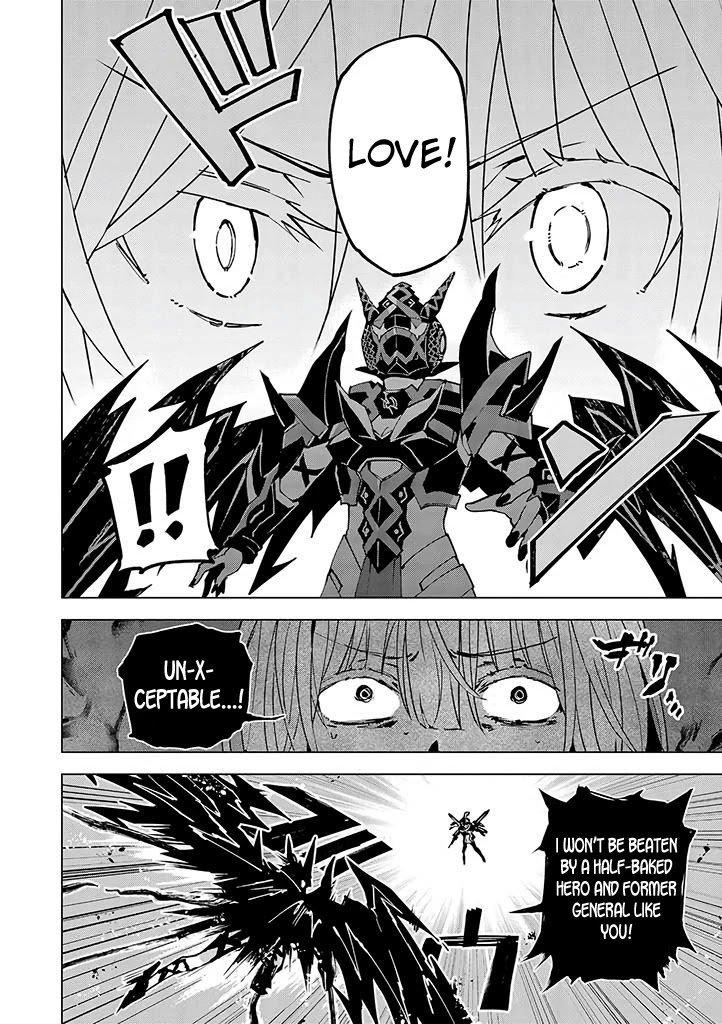 Manga Hero-san and Former General-san - Chapter 15 Page 21