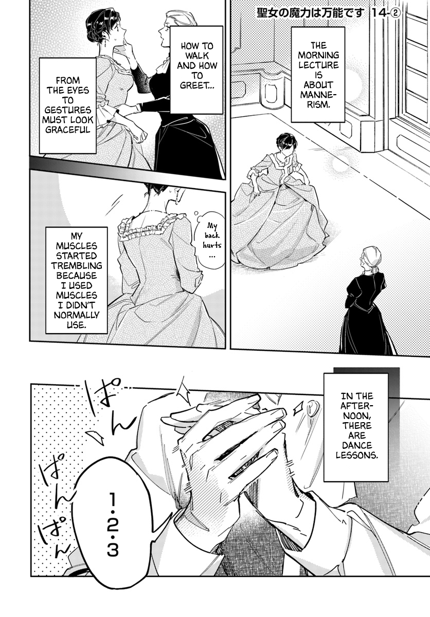Manga The Power of the Saint Is All Around. - Chapter 14.2 Page 1