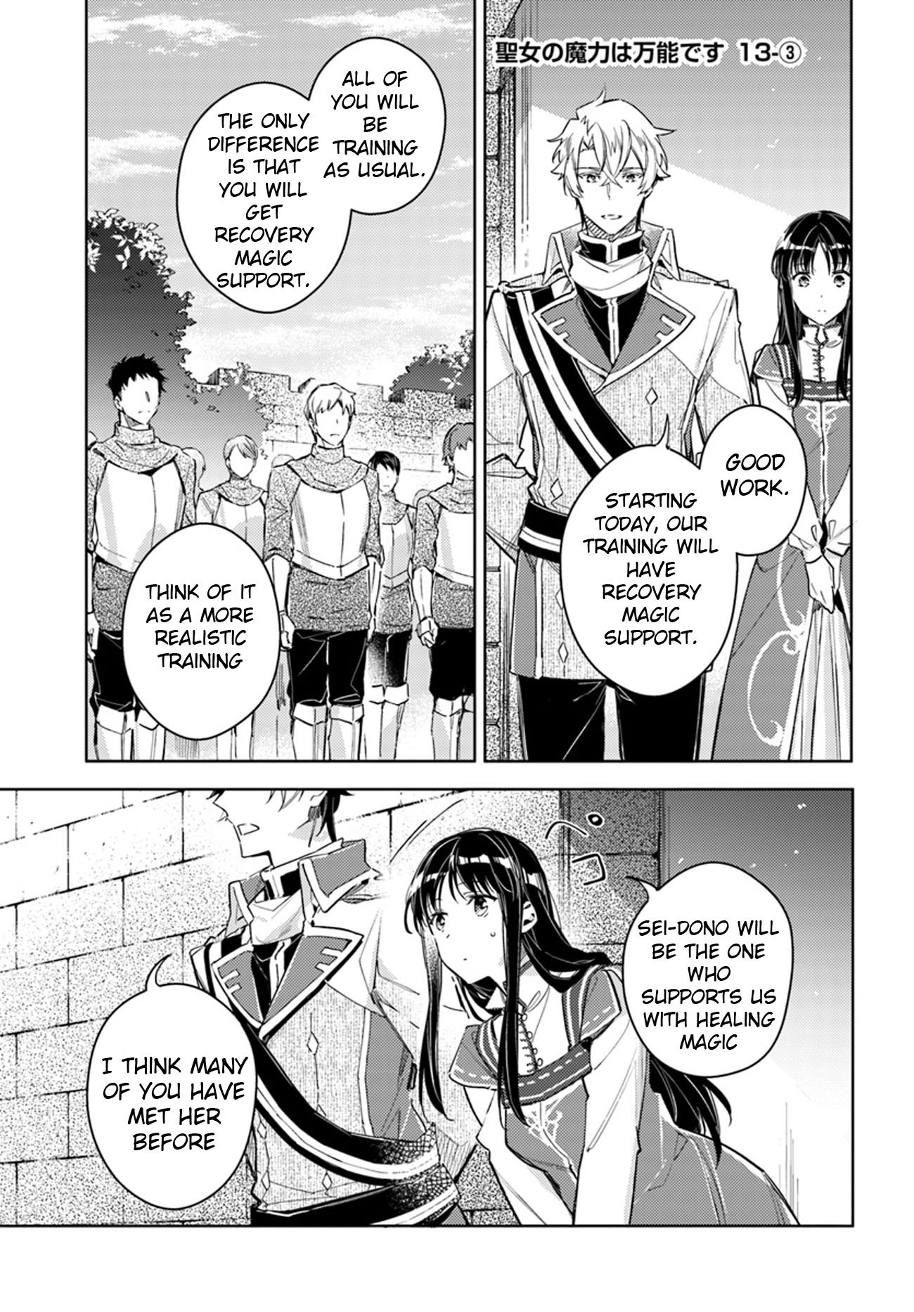 Manga The Power of the Saint Is All Around. - Chapter 13.3 Page 1