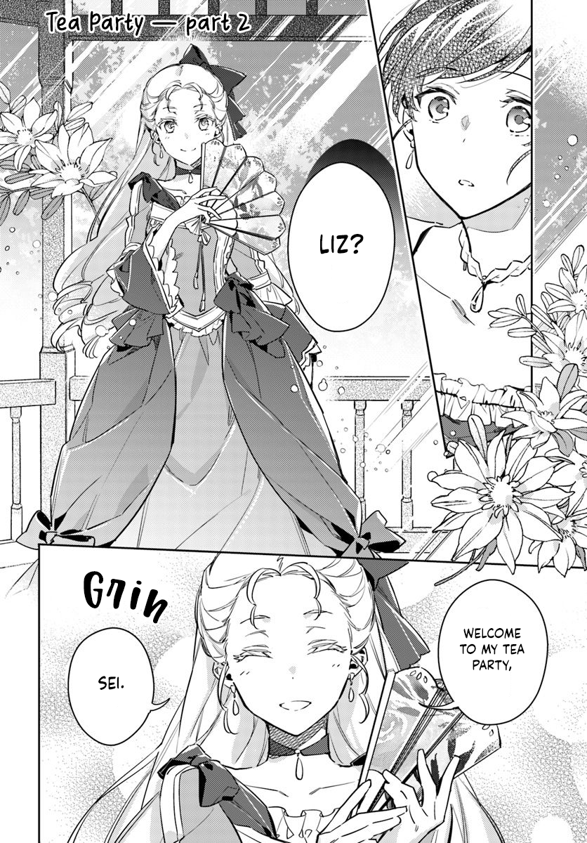 Manga The Power of the Saint Is All Around. - Chapter 15.2 Page 1