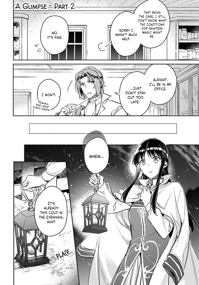 Manga The Power of the Saint Is All Around. - Chapter 18.2 Page 1