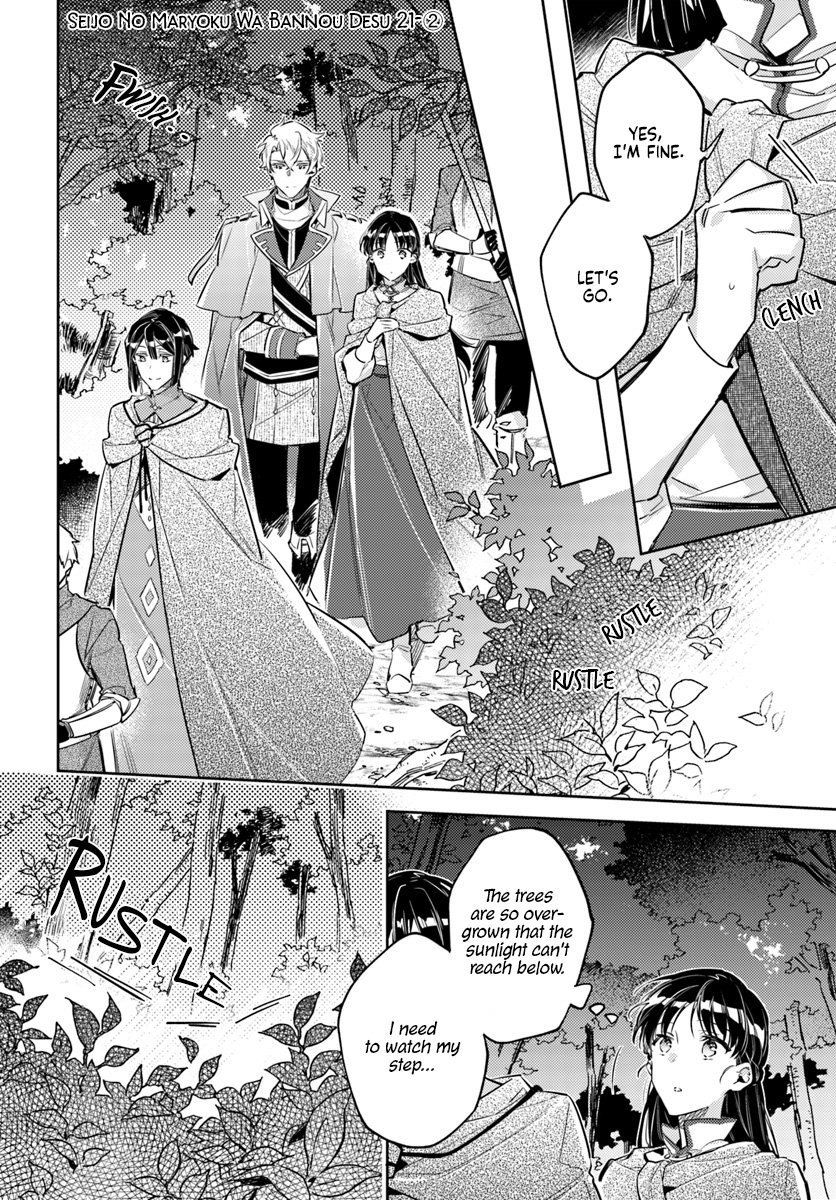 Manga The Power of the Saint Is All Around. - Chapter 21.2 Page 1
