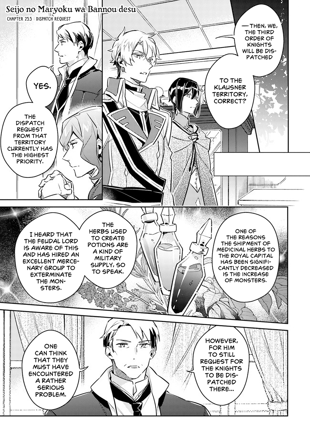Manga The Power of the Saint Is All Around. - Chapter 25.5 Page 1
