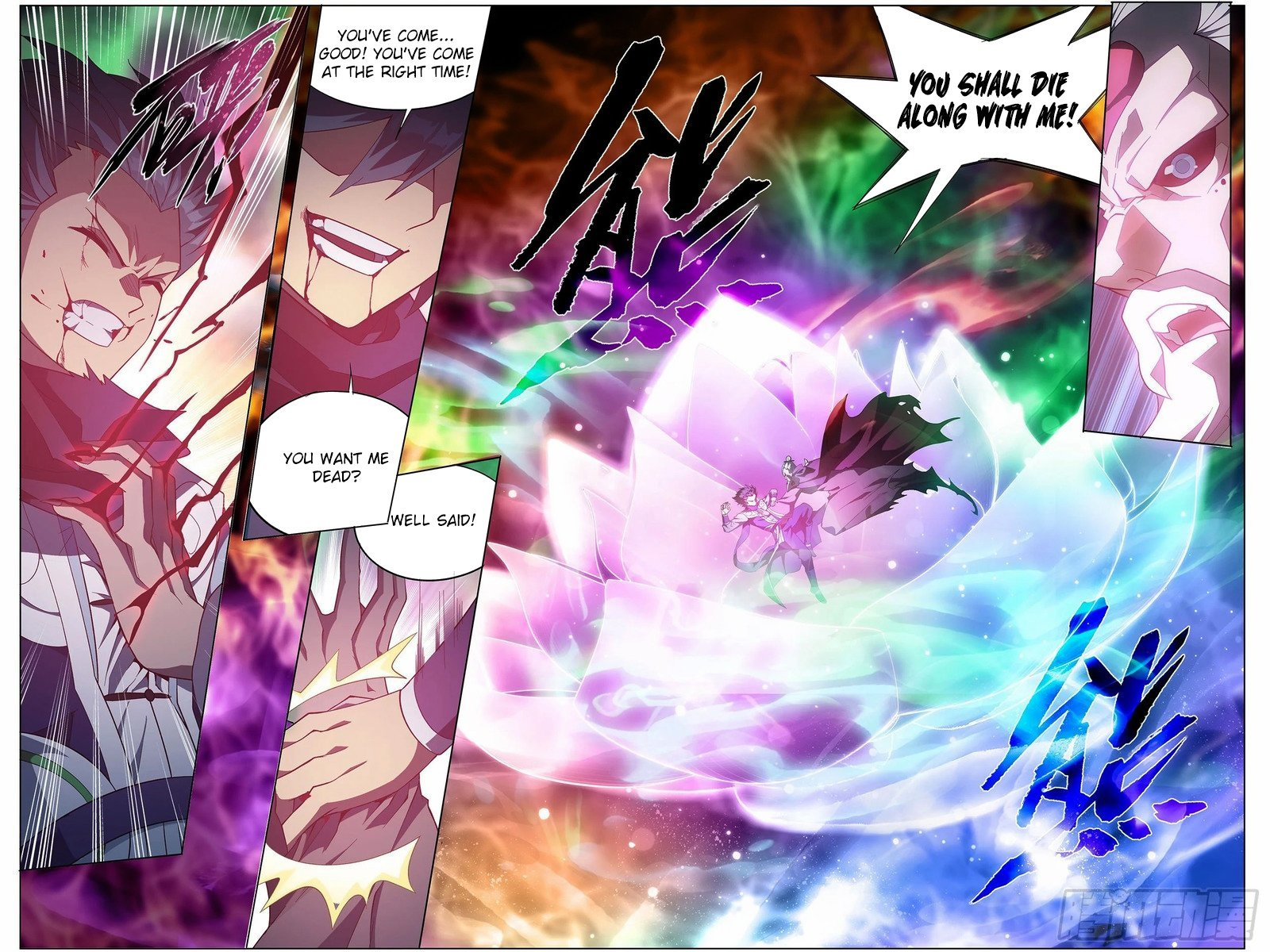 Manga Battle Through The Heavens - Chapter 300 Page 7