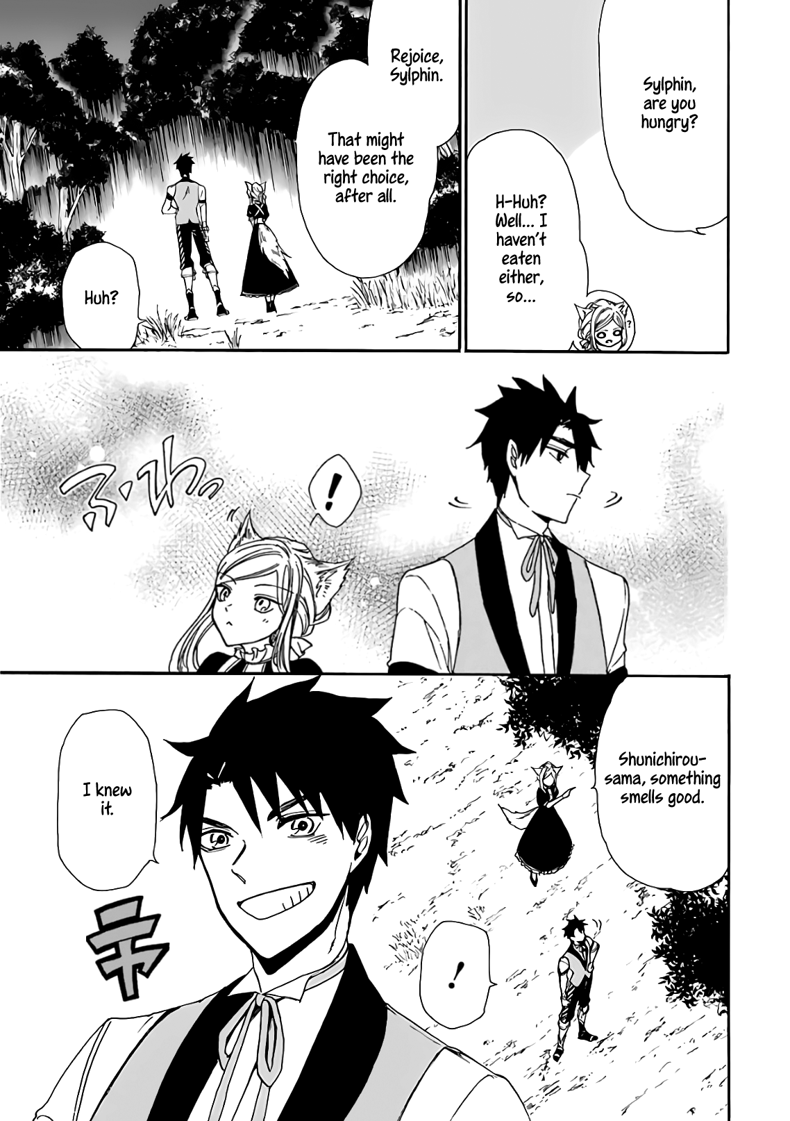 Manga Gourmet In Different World. - Chapter 14 Page 17