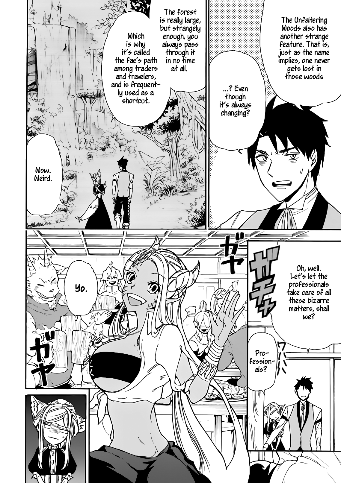 Manga Gourmet In Different World. - Chapter 14 Page 4