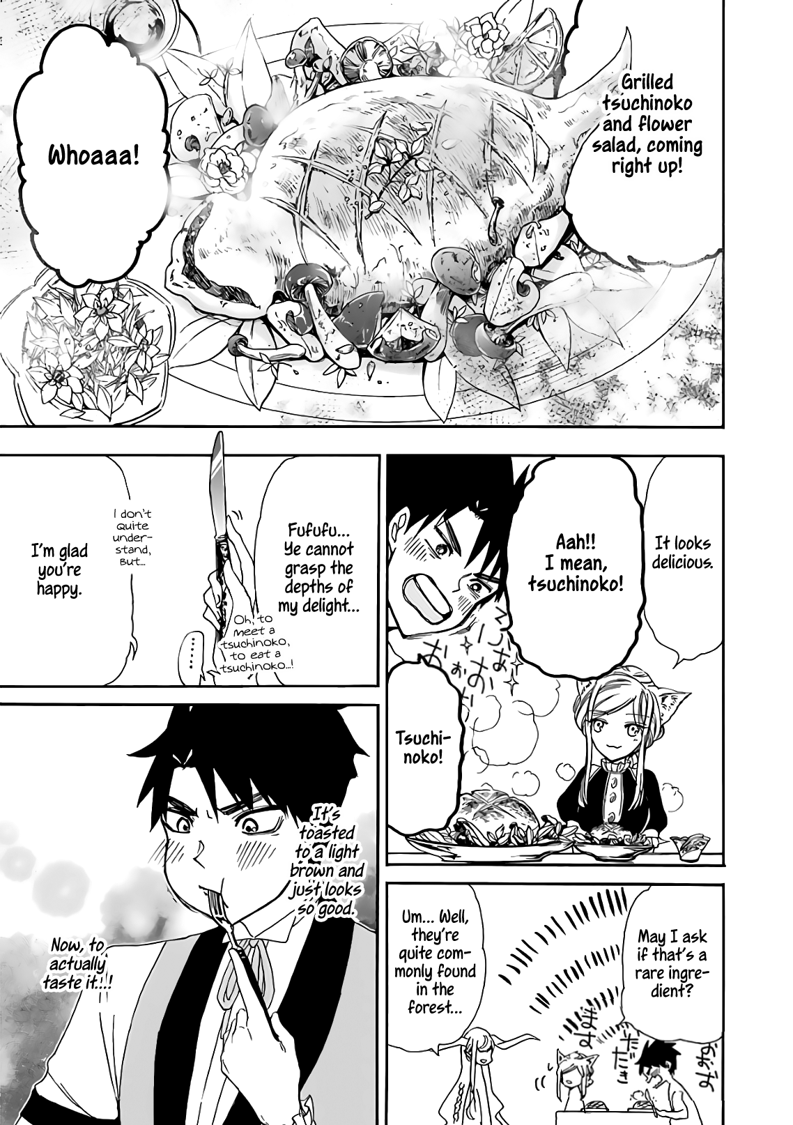 Manga Gourmet In Different World. - Chapter 14 Page 23
