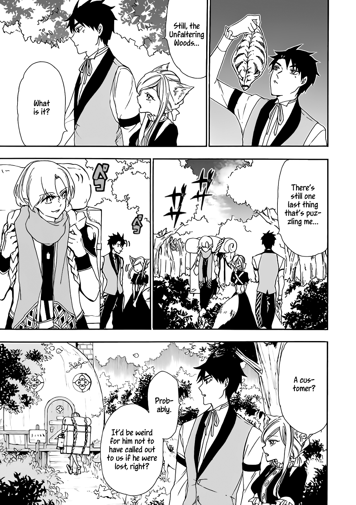 Manga Gourmet In Different World. - Chapter 14 Page 27