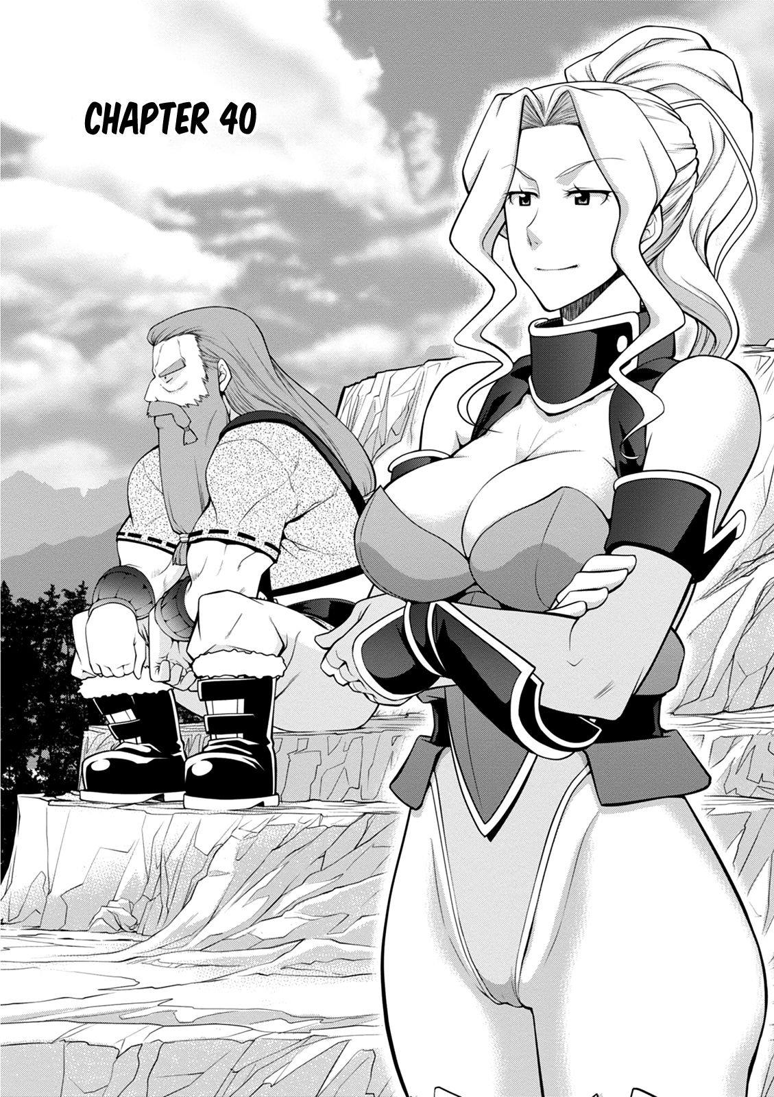 Manga Legend (Masaharu Takano) - Chapter 40 Page 1