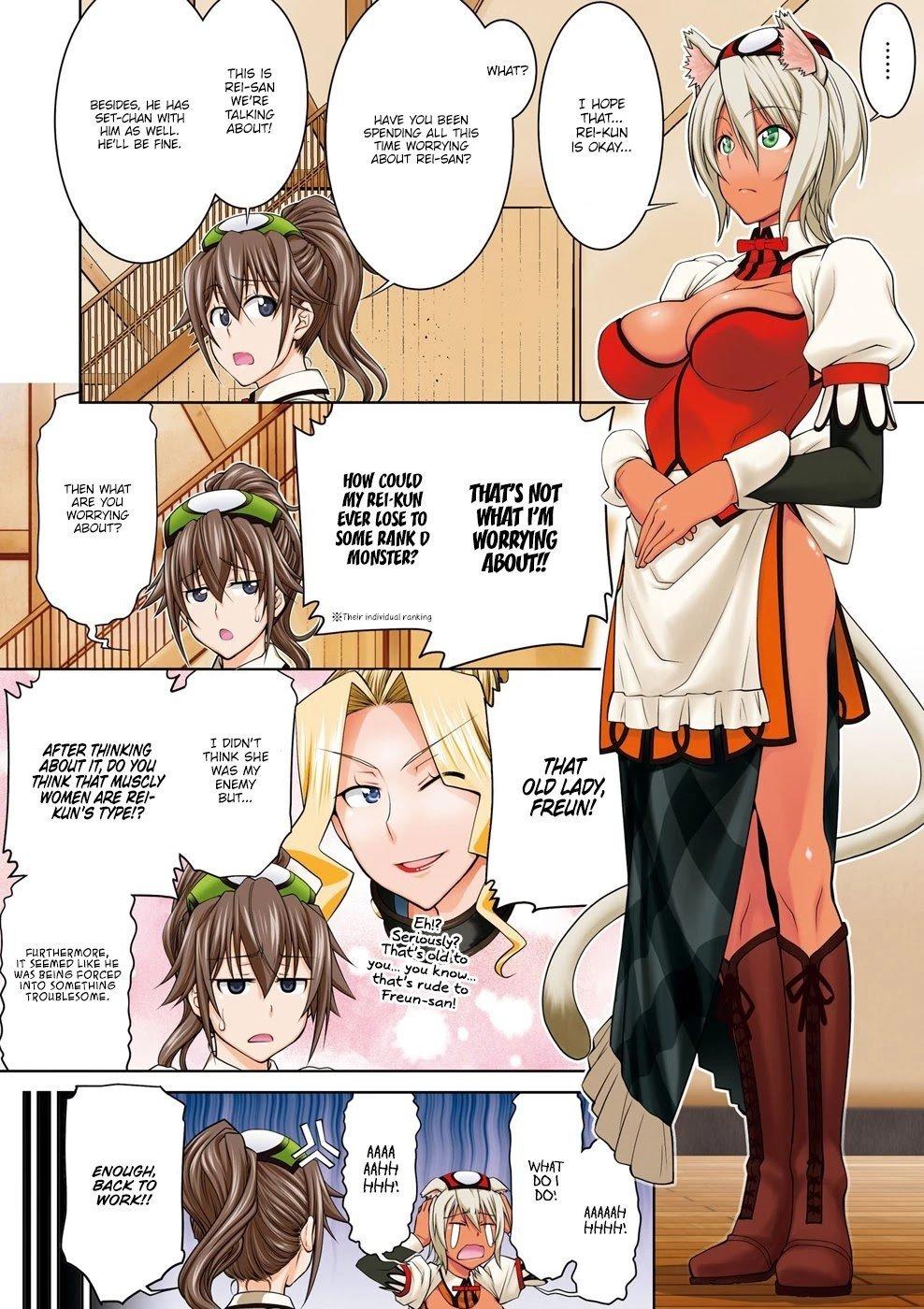 Manga Legend (Masaharu Takano) - Chapter 43 Page 1