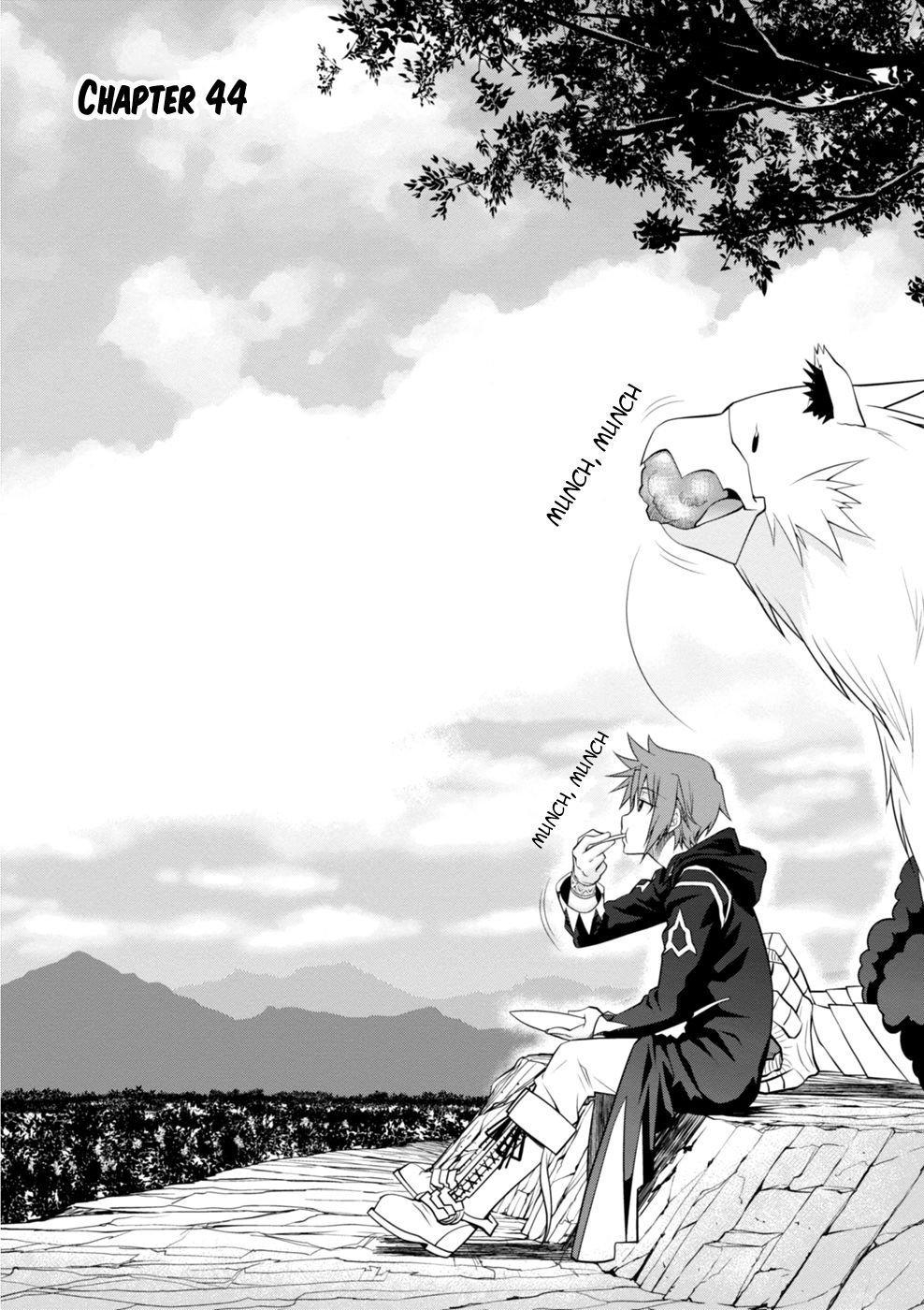 Manga Legend (Masaharu Takano) - Chapter 44 Page 1