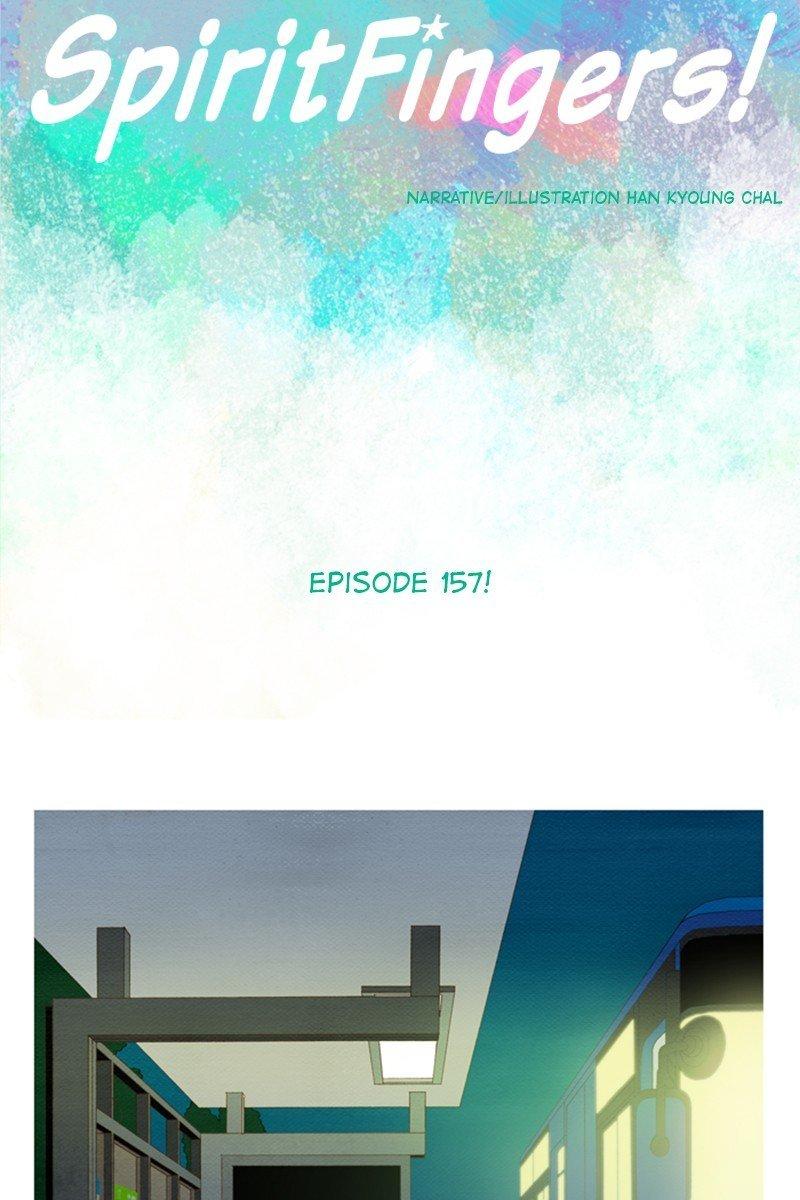 Manga Spirit Fingers - Chapter 157 Page 12