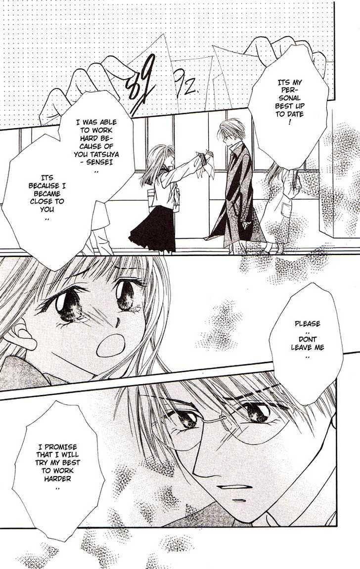 Manga Mitsu x Mitsu Drops - Chapter 47 Page 25