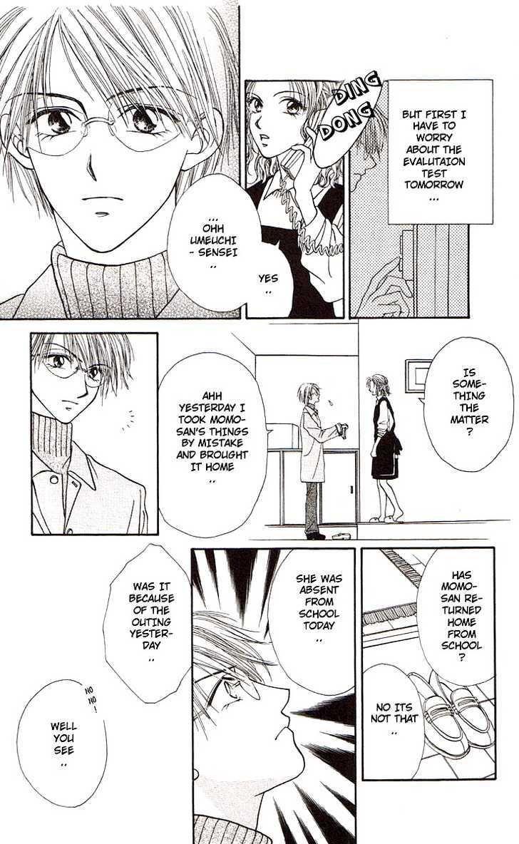 Manga Mitsu x Mitsu Drops - Chapter 47 Page 17