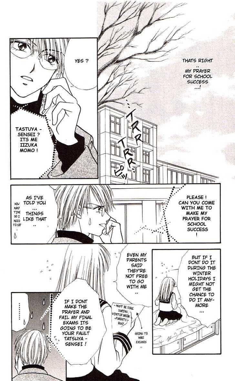 Manga Mitsu x Mitsu Drops - Chapter 47 Page 5