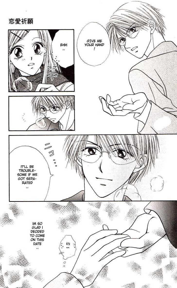 Manga Mitsu x Mitsu Drops - Chapter 47 Page 11