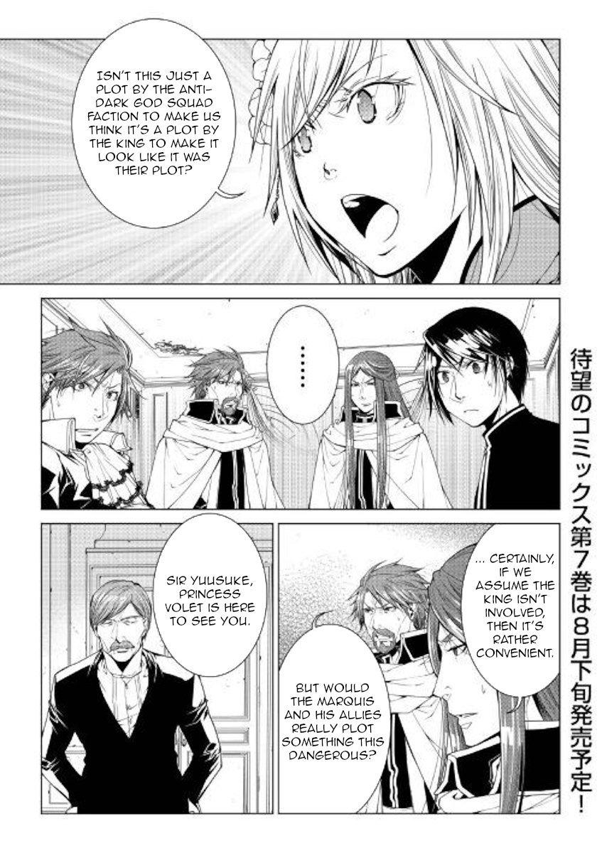 Manga World Customize Creator - Chapter 73 Page 1