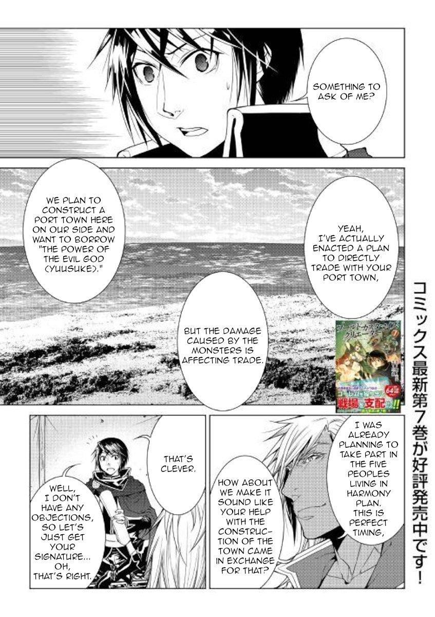 Manga World Customize Creator - Chapter 75 Page 1