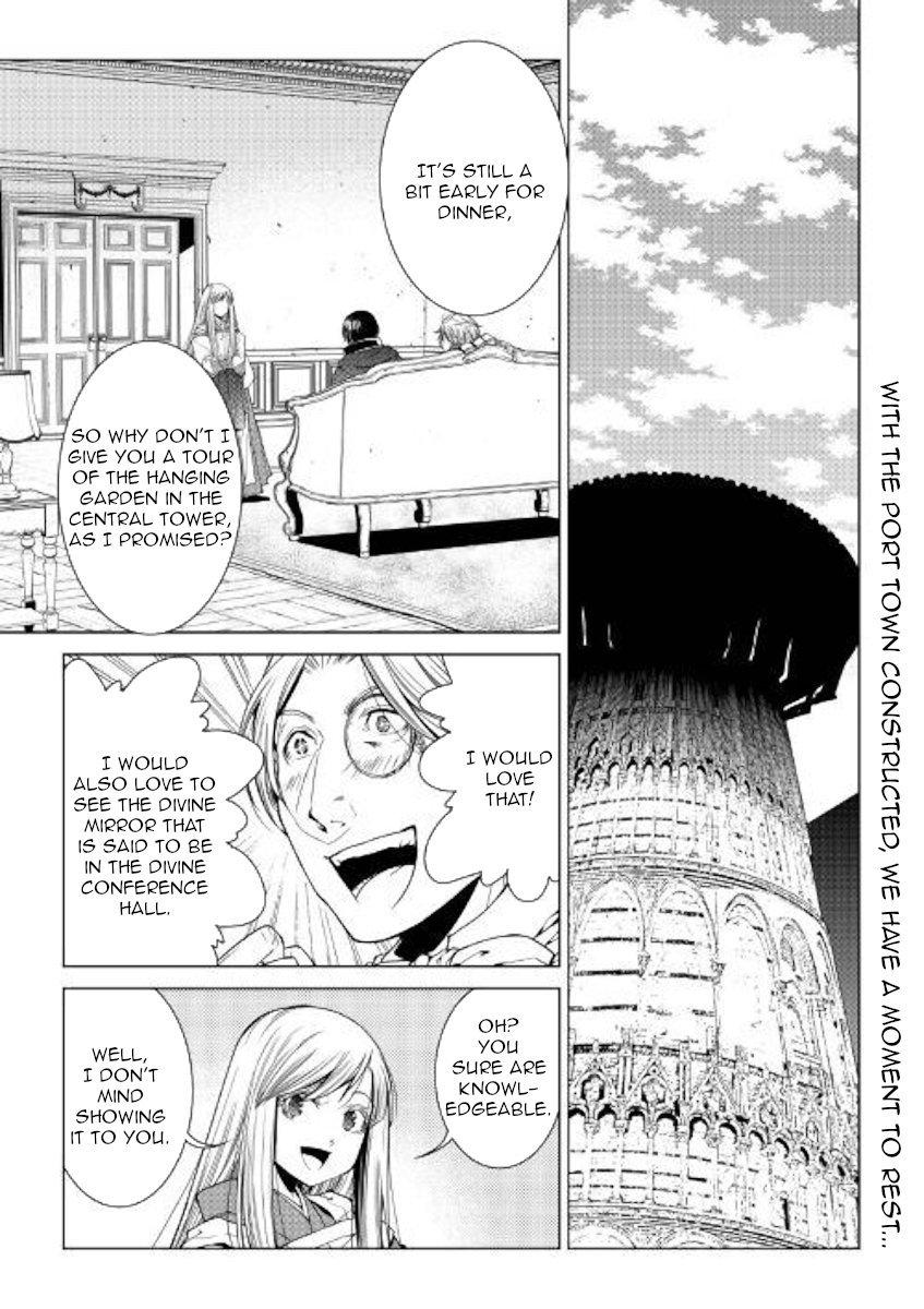 Manga World Customize Creator - Chapter 77 Page 1