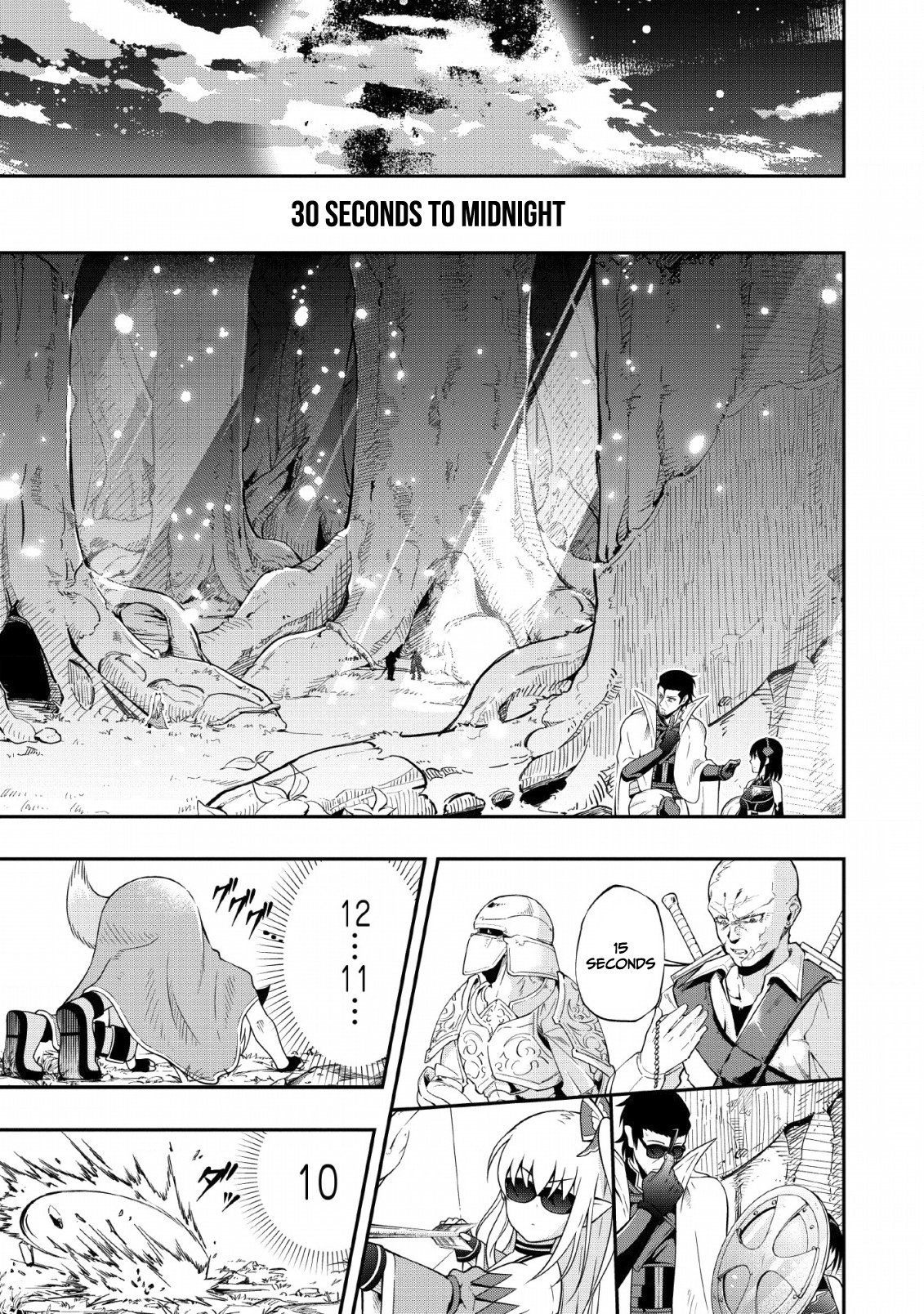 Manga The Old Man Who Got a Second Round in Another World - Chapter 9 Page 22