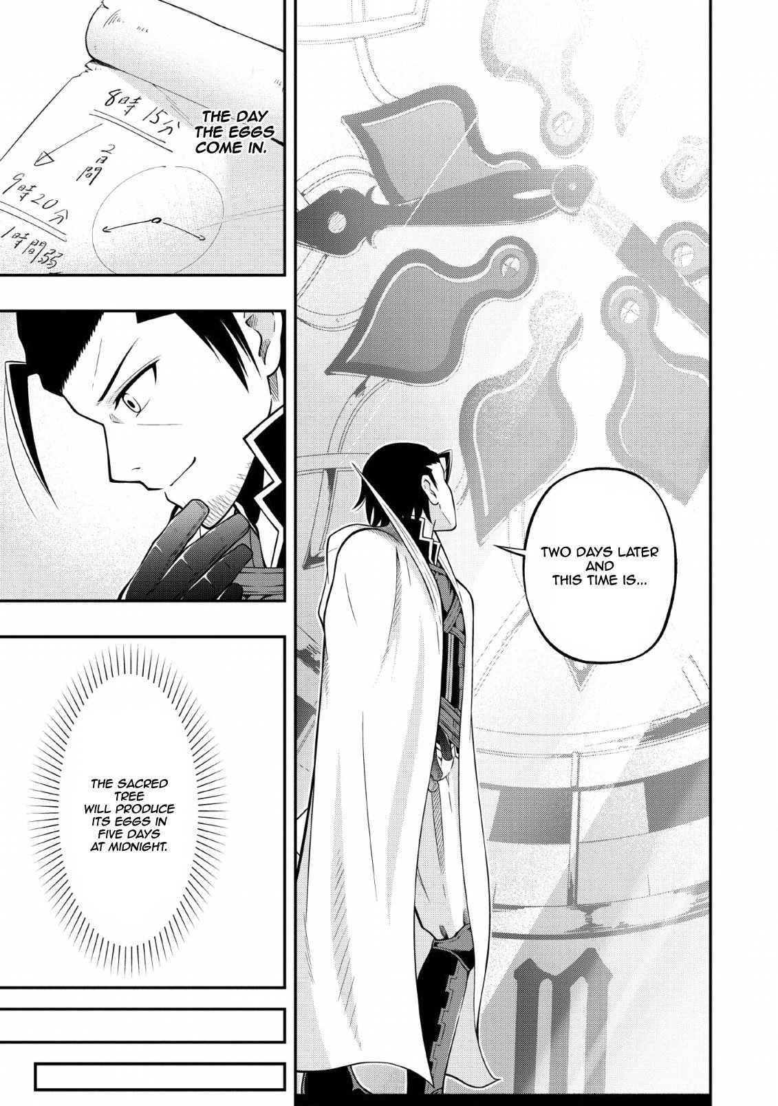 Manga The Old Man Who Got a Second Round in Another World - Chapter 9 Page 12