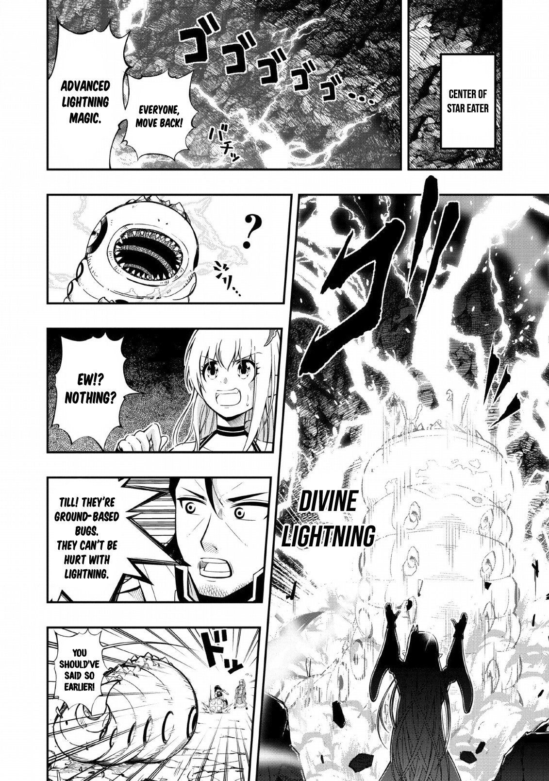 Manga The Old Man Who Got a Second Round in Another World - Chapter 9 Page 3