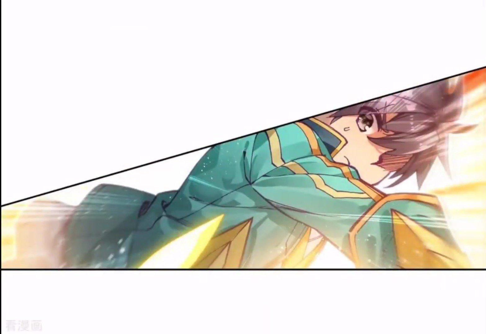 Manga Soul Land III - Chapter 121 Page 9