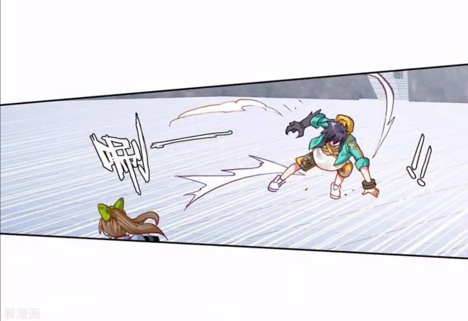 Manga Soul Land III - Chapter 121 Page 13