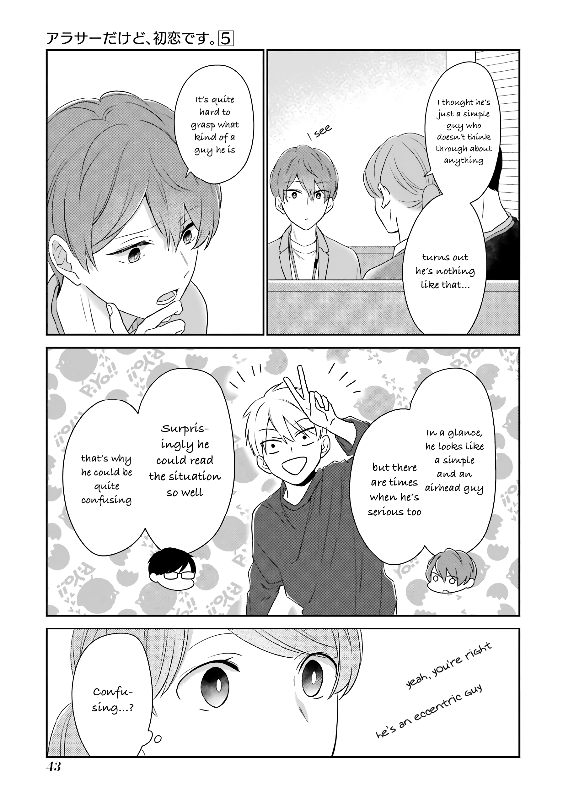 Manga I'm Around Thirty And Finally In Love - Chapter 42 Page 4