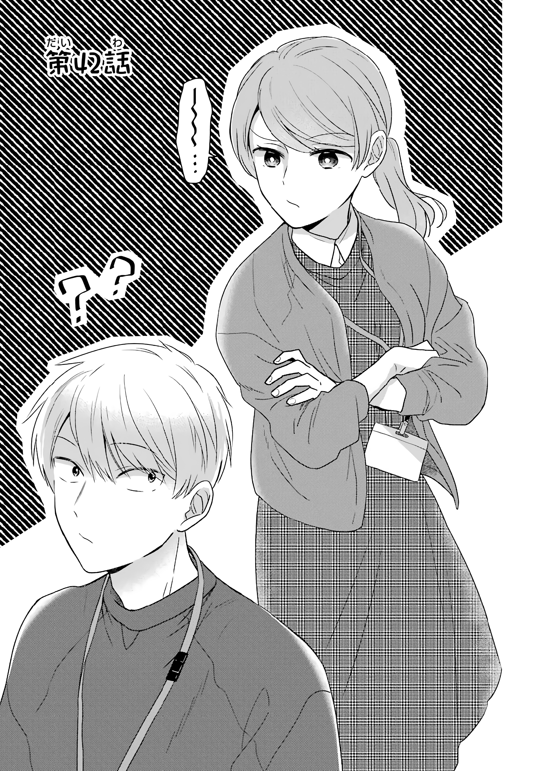 Manga I'm Around Thirty And Finally In Love - Chapter 42 Page 2