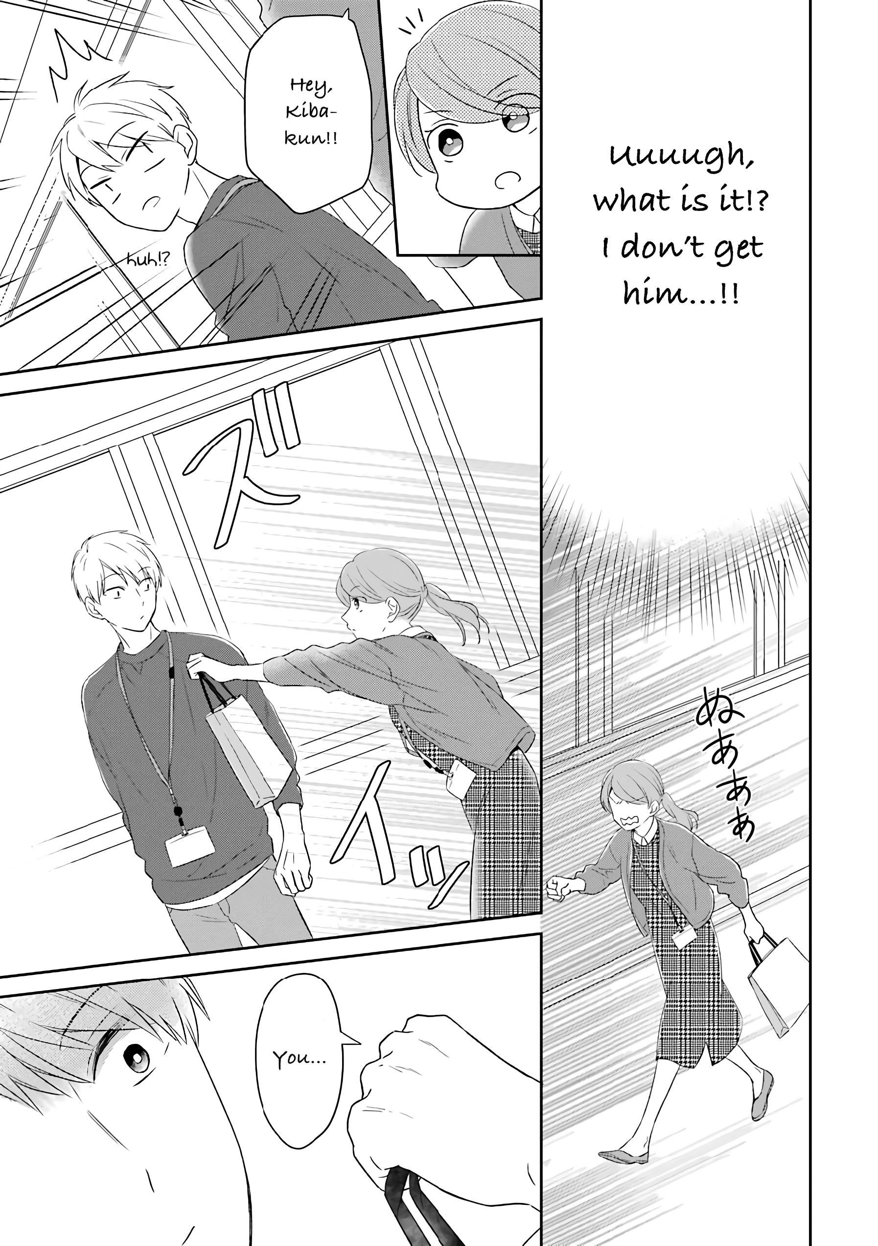Manga I'm Around Thirty And Finally In Love - Chapter 42 Page 6